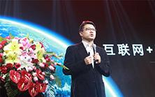 【大咖】腾讯副总裁马斌这一年透露腾讯什么大方向